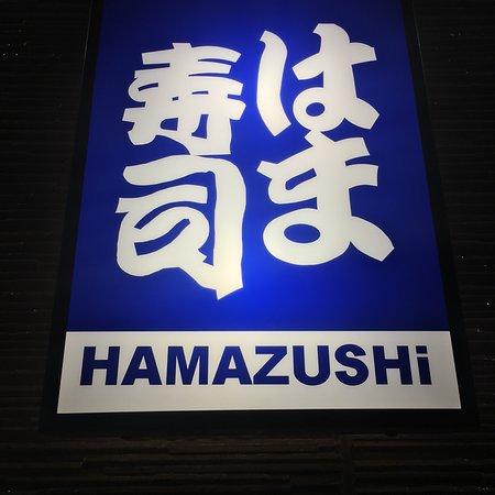 Yachimata, اليابان: photo0.jpg
