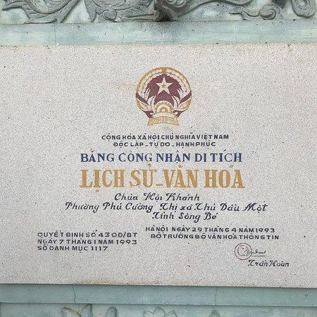 Thu Dau Mot, Vietnam: photo0.jpg