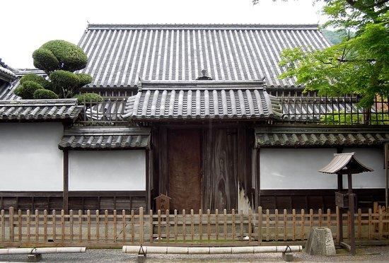 旧矢掛本陣石井家住宅