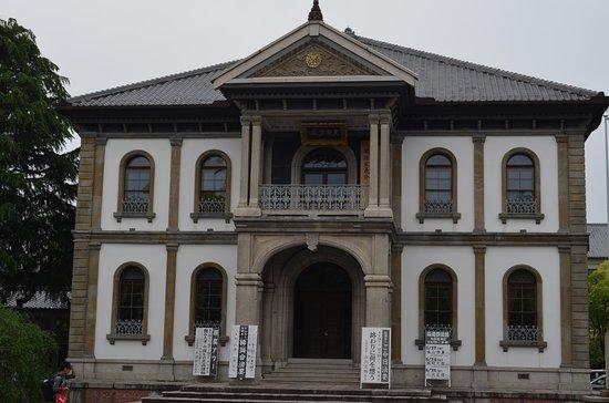 Ryukoku University Omiya Campus