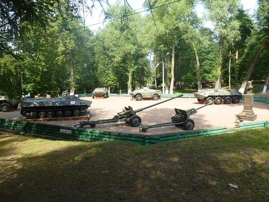 Museum of Modern Military Equipment