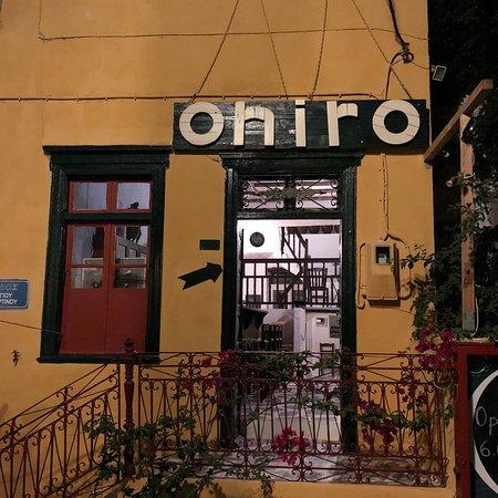 Oniro Wine Bar Restaurant照片