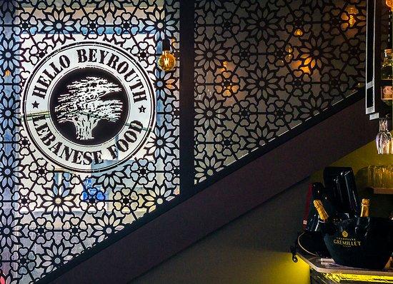 Ducos, Martinique: Bienvenue au Hello Beyrouth