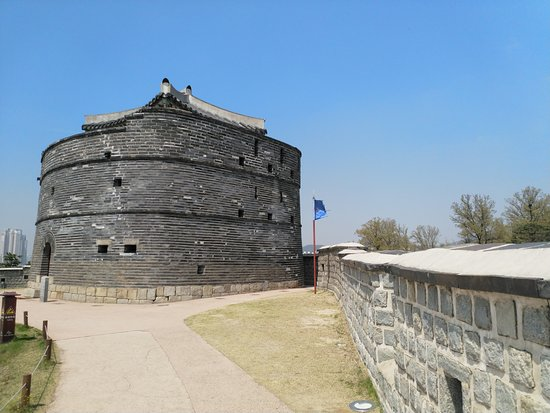 Suwon, Sør-Korea: Round watchtower