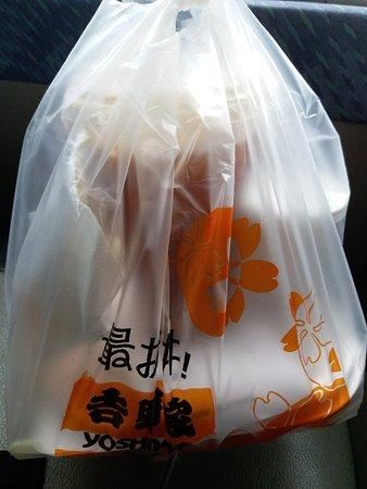 外帶早餐 - 粟米雞飯