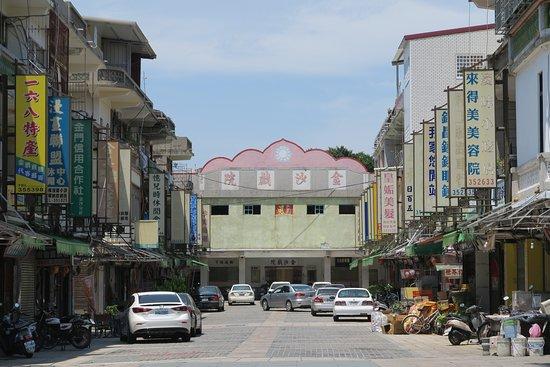Shamei Street