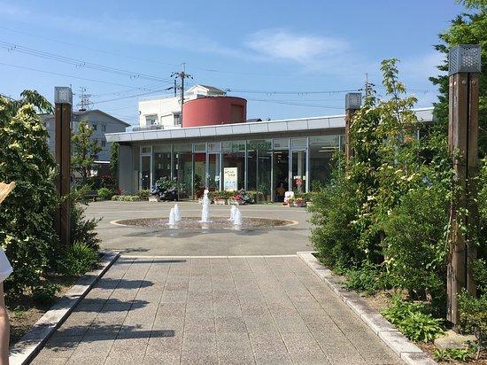 Itami City Midori Plaza