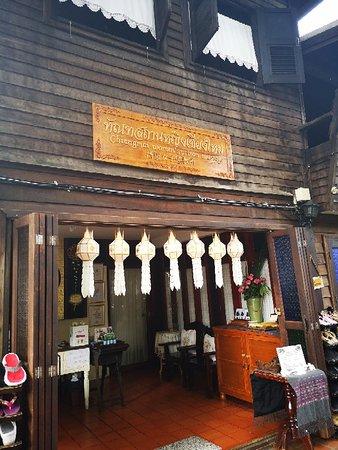 Chiang Mai Women's Correctional Institution: IMG_20180713_082200_large.jpg