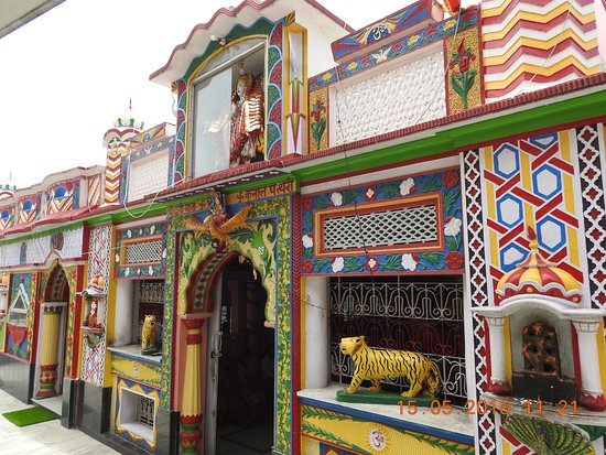 Kunal Pathri Temple
