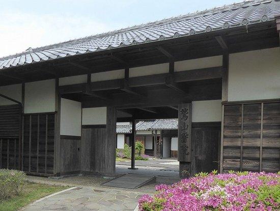 Yayoi Yoshioka Memorial Engagement