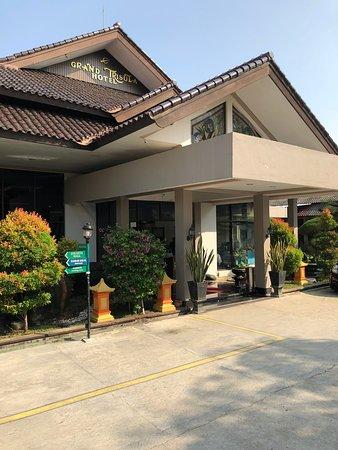 Indramayu, إندونيسيا: The main entrance