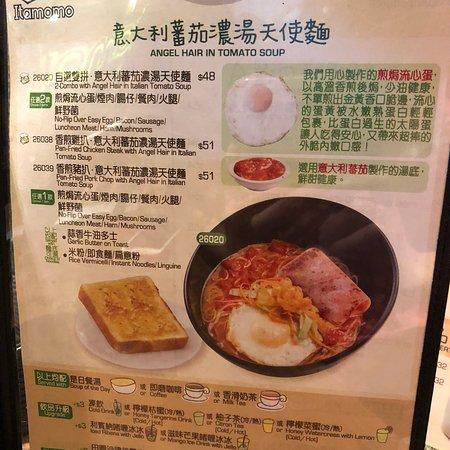 意乐餐厅 (天晋汇):photo9.jpg