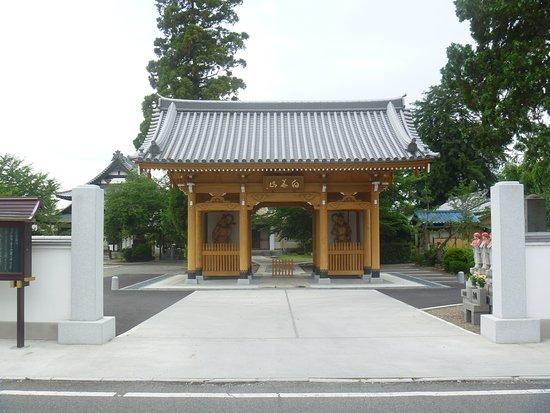 Dojuin Temple