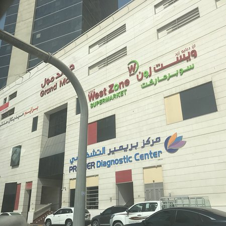 Grand Centrale (Ajman) - 2019 All You Need to Know BEFORE You Go
