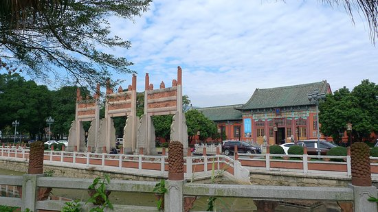 Jiangmen, China: archway and the buliding
