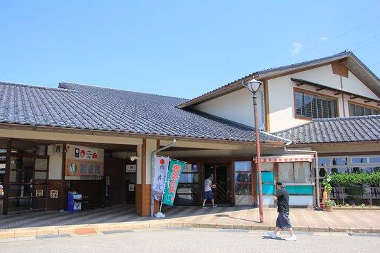 Michi-no-Eki Inami