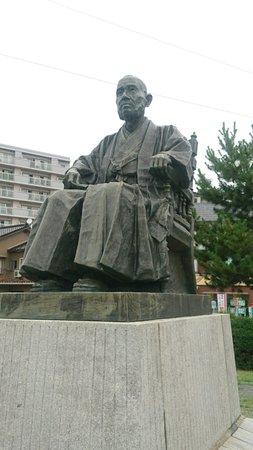 Nakae Tanezo Statue
