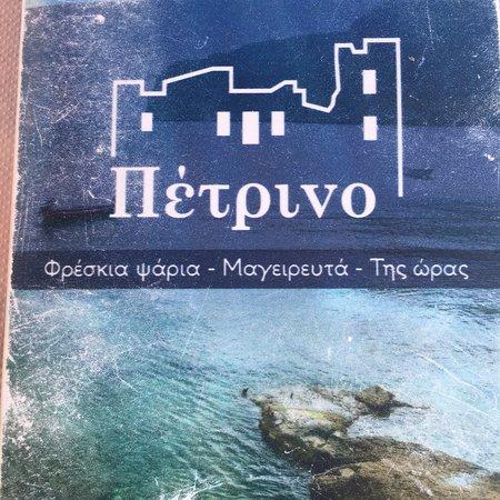 Gerolimenas, اليونان: photo0.jpg