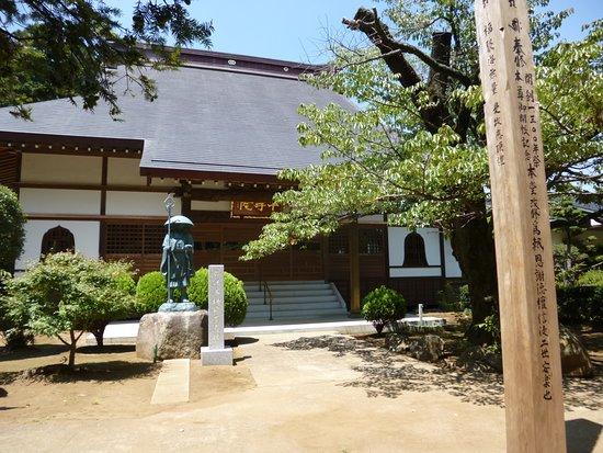 Sakura, Japan: 想像以上に広い境内でした
