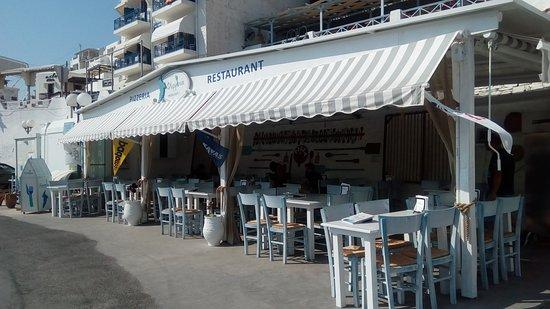 Merichas, Greece: Εστιατόριο Φέρμινα, στον Μέριχα Κύθνου. Το συνηστούμε ανεπιφύλαγκτα!
