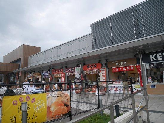 Koga, Nhật Bản: 古賀SA上り線建物