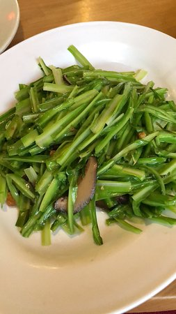 Kulim, Malaysia: seasonal and rare stir fried with salted fish and garlics