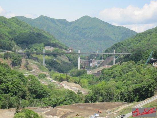 Yamba Dam
