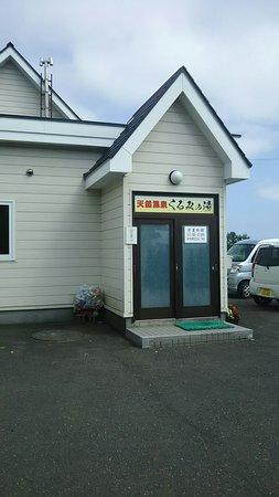 Chitose, Ιαπωνία: DSC_2308_large.jpg