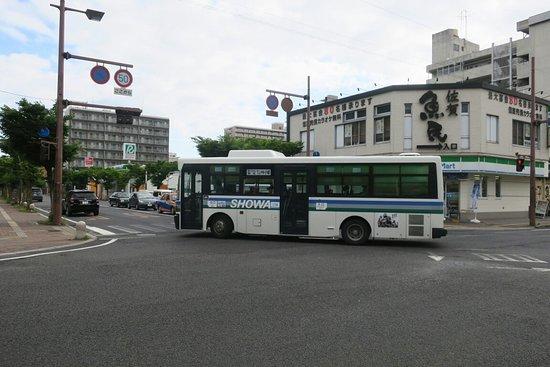 Showa Bus