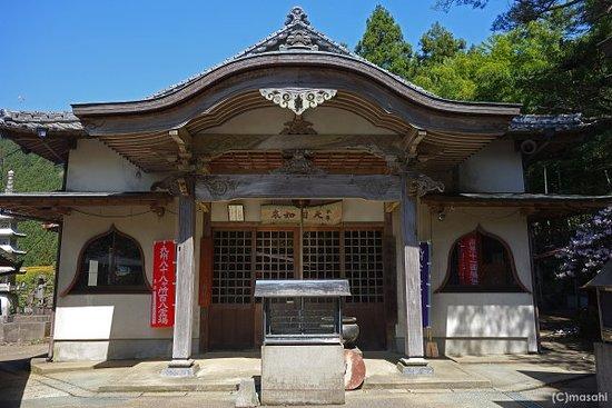Kongochouin Temple