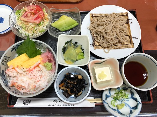 Tonosho-machi Photo