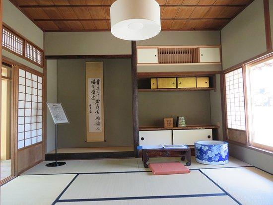Sukumo Machi no Eki Hayashitei