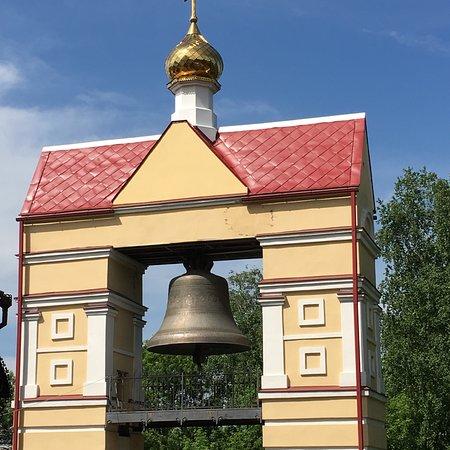 Томский Царь-колокол