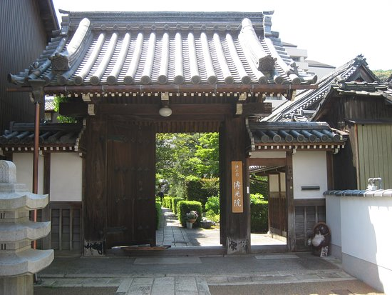 Denko-in Temple