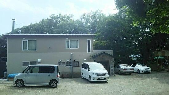 Shukubai Onsen