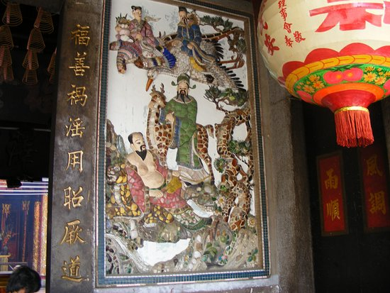 Một bức tranh hoành phi đẹp trong chùa ông Bổn, tại Quận 5 (TpHCM)