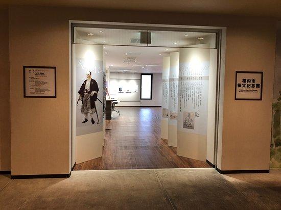 Wakkanai Karafuto Museum