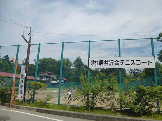 ‪Karuizawakai Tennis Court‬