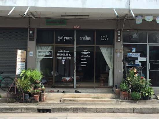 Nang Rong, Thailand: Front of the massage shop.