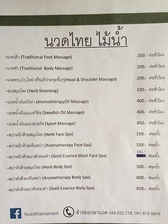 Nang Rong, Thaïlande: Service list and price
