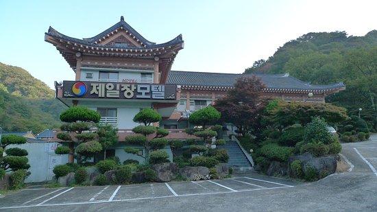 Jeongeup, Južná Kórea: pic 01
