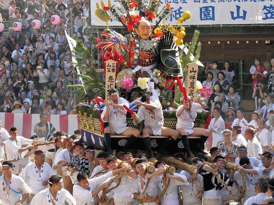 Hakata Photo