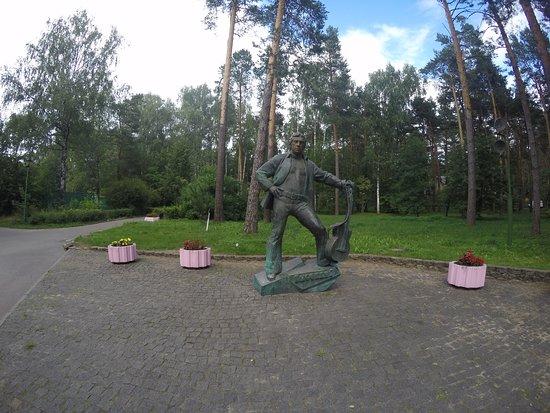 Дубна, Россия: Памятник В.С. Высоцкому