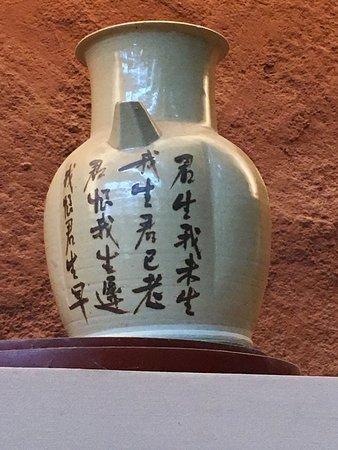長沙銅官窯照片