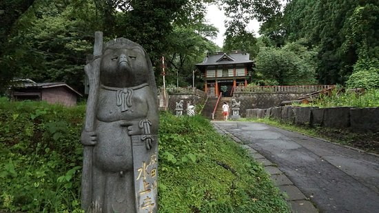 Naritasan Minakamidera Temple