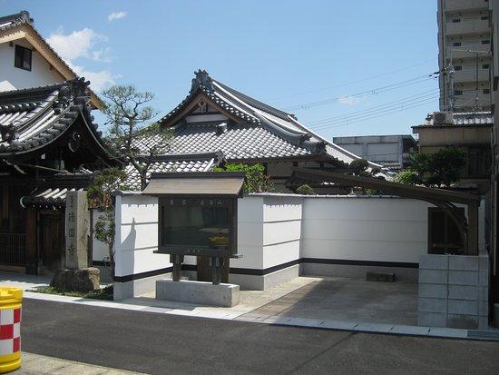 Tokuen-ji Temple