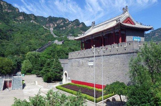 黄河湾の万里の長城と東清陵オールインクルーシブプライベートツアー