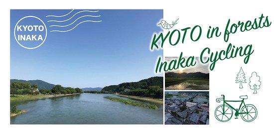 Nantan, Nhật Bản: getlstd_property_photo