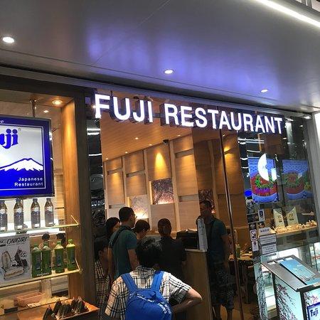 Bilde fra Fuji Japanese Restaurant