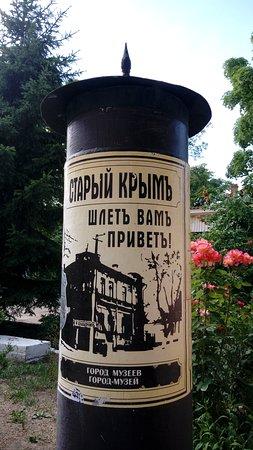 Stary Krym照片